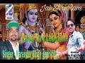 Download Rama tere lekh likhe narender singh gharkhan & Ritu rana MP3,3GP,MP4