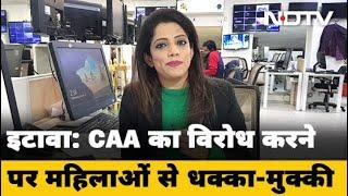 CAA पर फिलहाल रोक नहीं: SC, Shaheen Bagh में जारी रहेगा प्रदर्शन | From NDTV Newsroom