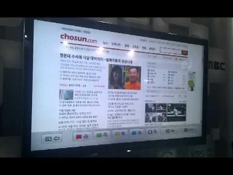 LG SMART TV browser demo.