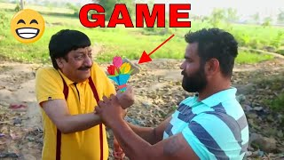 GAME || GHULLE SHAH || NEW COMEDY 2018