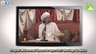Prophet Muhammad ﷺ Marriage To Aisha Explained - Shaykh Hamza Yusuf