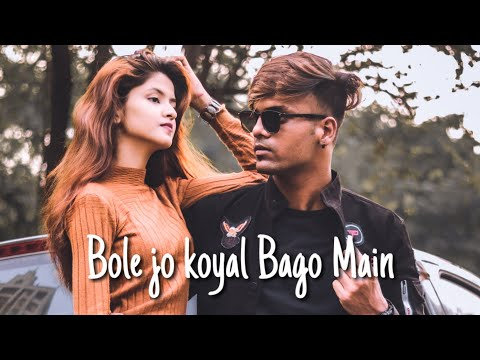 Xxx Mp4 Bole Jo Koyal Bago Mein Yaad Piya Ki Aane Lagi Cute Love Story As Creations Chudi Jo Khanki 3gp Sex