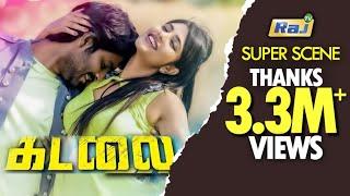 Download Kadalai Tamil Full Movie | Part 2 | Ma Ka Pa Anand | Aishwarya Rajesh | Yogi Babu | Raj Television Video