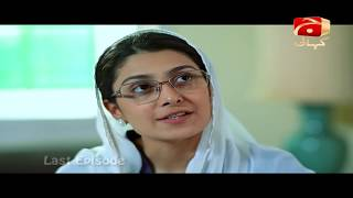 Adhoori Aurat - Last Episode 27 | GEO KAHANI