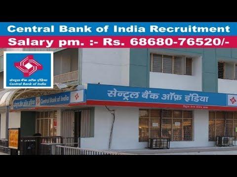 Central Bank of India Recruitment 2017-18 | Latest Sarkari Naukri | Govt jobs