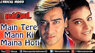 Main Tere Mann Ki Maina Hoti - Lyrical Video | Hindi Songs | Hulchul | Best Bollywood Romantic Songs