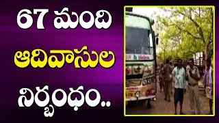 Civil Rights Commission Files Petition On Tribals || Tribals Vacated by Forest Dept || Adilabad