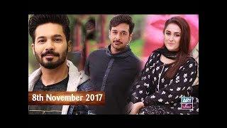 Salam Zindagi With Faysal Qureshi - Ayaz Samoo & Shehzeen - 8th November 2017