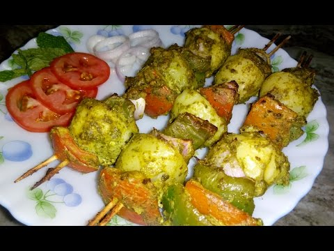 How to Prepare Aloo Tikka Recipe | Grilled Potatoes | Party Snack Recipe