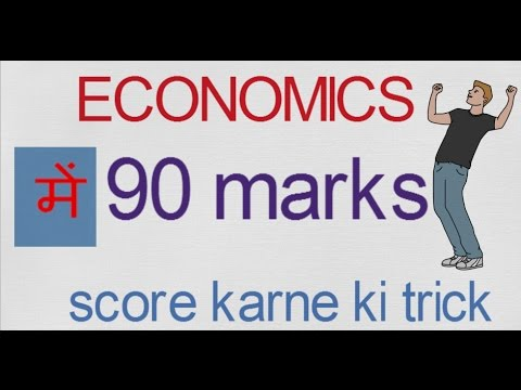 TIPS to score 90 marks in Economics