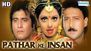 Pathar Ke Insan {HD} - Vinod Khanna - Jackie Shroff - Sridevi - Poonam Dhillon - Old Hindi Movie