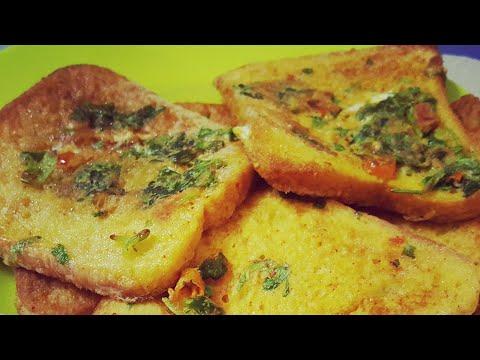Spicy Bread Toast/ Breakfast & Sehri Special (Gulbargha Cuisine)