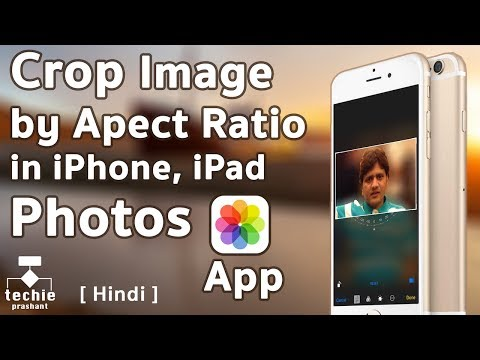 How to Crop Photos by Aspect Ratio Using Photos Application in iPhone/iPad. iOS10 HINDI