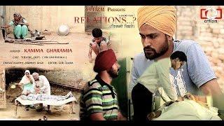 New Punjabi Movies 2016 Full Movies - Relation || Latest Punjabi Short Movie 2016