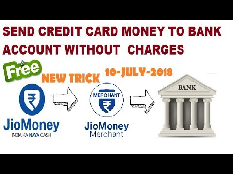 Jio Merchant 17-May-2018 Send credit money to your bank without any charges
