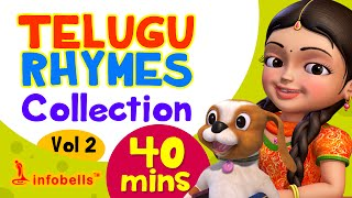Telugu Rhymes for Children Collection Vol. 2 | Infobells