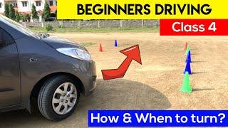 How \u0026 When to turn steering wheel in turning - Class 4  காரை வளைவில் எப்படி திருப்பவேண்டும்?   Birla