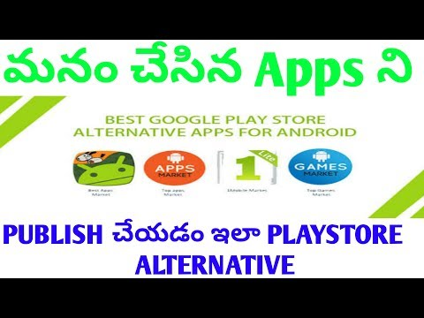 How To Upload Android App For Free In Telugu | Publish App Without Money In Telugu Tech | Upload App