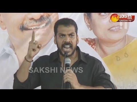 MLA Anil Kumar Yadav Speech At YSRCPs Vanchanapai Garjana Deeksha