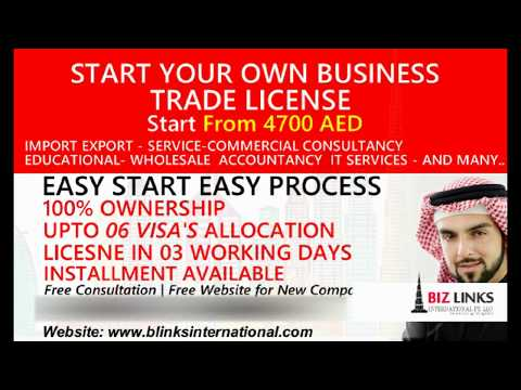 How to setup open a company Invest or Business in Dubai UAE from 4700 AED