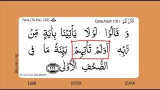 Surah Taha Ta Ha ,Surah 020, Verse 133, Learn Quran word by word translation