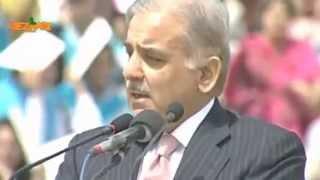 Tezabi Totay Shahbaz sharif and Wahab  Funny Insult . latest HD