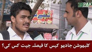 Pakistani public reaction on kulbhushan jadhav icj verdict
