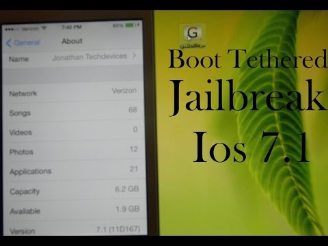 How to boot a tethered jailbreak iphone 4 ios 7.1