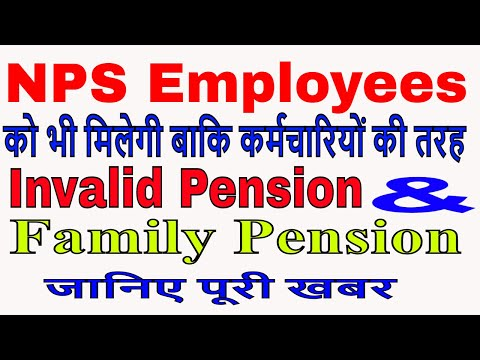 7th CPC: Invalid Pension/Family Pension in Case of Death/Disability of NPS Government Servants