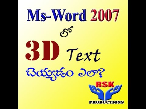 3D Text in ms office