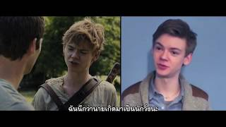 Maze Runner: The Death Cure - Audition Clip (ซับไทย)