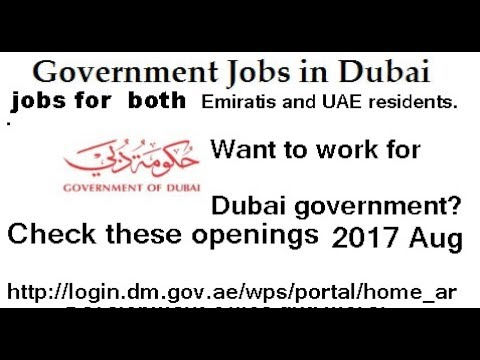 Dubai government jobs 2017 for both - Emiratis and UAE residents.