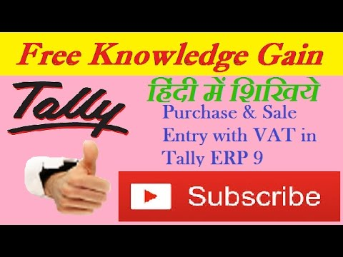 How to Create Purchase and Sale Entry With VAT In Tally ERP9 In Hindi