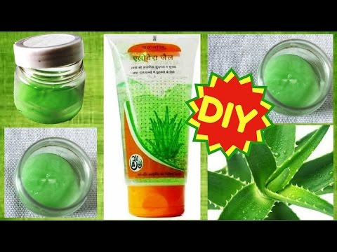 DIY Aloe Vera CREAM for Smooth and Glowing Skin /DIY Moisturizer For all skin types #Glowing skin