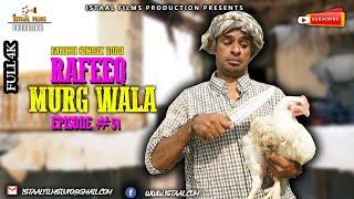 Rafeeq Miurg Wala | Balochi Comedy Video | Episode #56 | #istaalfilms #basitaskani