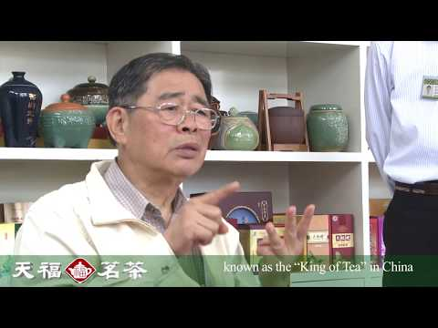 Tenfu's Tea