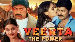 Veerta - The Power (2018) | Full Hindi Dubbed Movie | فييرتا ذا باوور | With Arabic Subtitles (HD)