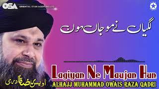 Lagiyan Ne Maujan Hun | Owais Raza Qadri | New Naat 2020 | official version | OSA Islamic