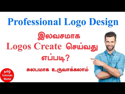 How to Create  Your  Logo (Easily) Tamil Tutorials_HD