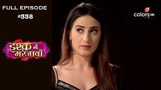 Ishq Mein Marjawan - Full Episode 338 - With English Subtitles