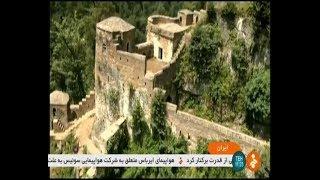 Iran Roud-Khan historical castle, Gilan province دژ تاريخي قلعه رودخان استان گيلان ايران