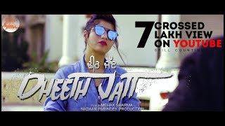 Dheeth Jatt | Full Song | Nawab R | Rio Music | Latest Punjabi Song 2017