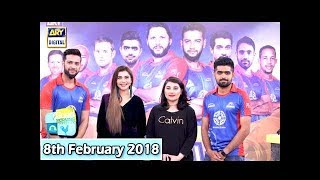 Good Morning Pakistan - Guest: Babar Azam & Imad Wasim - 8th February 2018 - ARY Digital Show