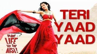 Teri Yaad Yaad - Vaah! Life Ho Toh Aisi | Shahid Kapoor & Sanjay Dutt | K.K & Jayesh Gandhi