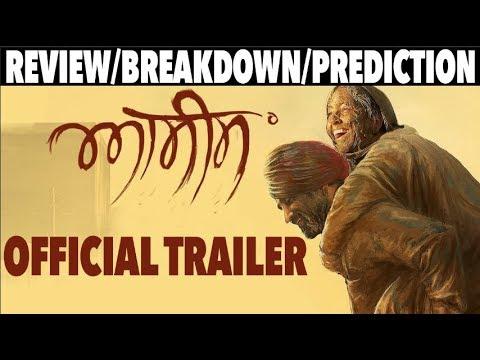 Asees - Trailer Review | ਆਸੀਸ | Rana Ranbir | New Punjabi Movie 2018 | Rel. 22nd June | Saga Music