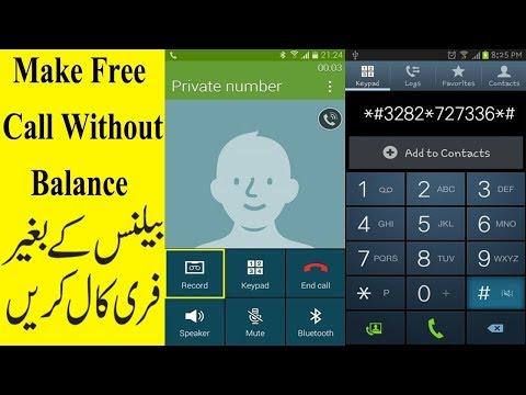 Free Phone Calls Without Sim Balance , Secrets