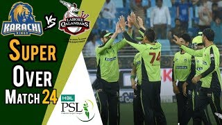 Super Over  | Lahore Qalandars Vs Karachi Kings  | Match 24 | 11 March | HBL PSL 2018