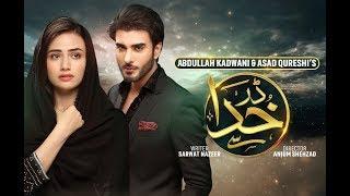 [OST] Darr Khuda Say   Imran Abbas - Sana Javed   Sahir Ali Bagga   Har Pal Geo