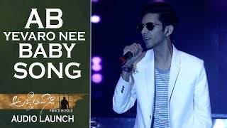 Music Director Anirudh Ravichander Superb Performance For AB Yevaro Nee Baby Song