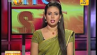 1:34) Shaikthi Tv Video - PlayKindle org
